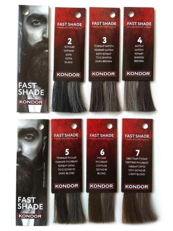 Краситель FAST SHADE для окрашивания волос и бороды (№4 шатен)