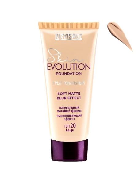 Тональный крем Skin Evolution soft matte blur effect (тон 20 beige)