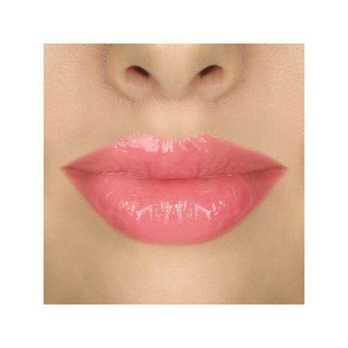 Блеск для губ с эффектом объема «Glass shine» (тон 04 персиково-розовый)
