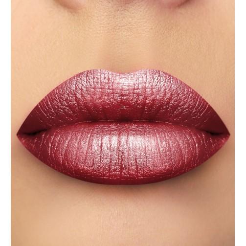 Помада для губ (тон 17 коричнево-розовый с жемчужным перламутром)