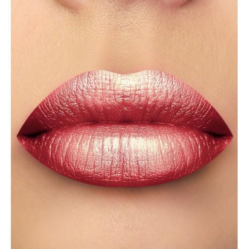 Помада для губ (тон 18 розово- коралловый с шиммером)