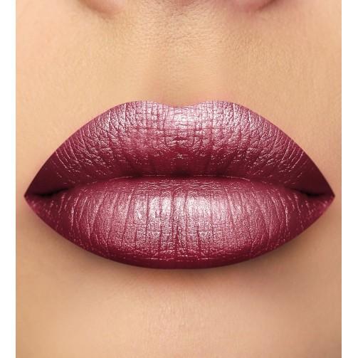 Помада для губ (тон 22 розово-коричневый темный с шиммером)