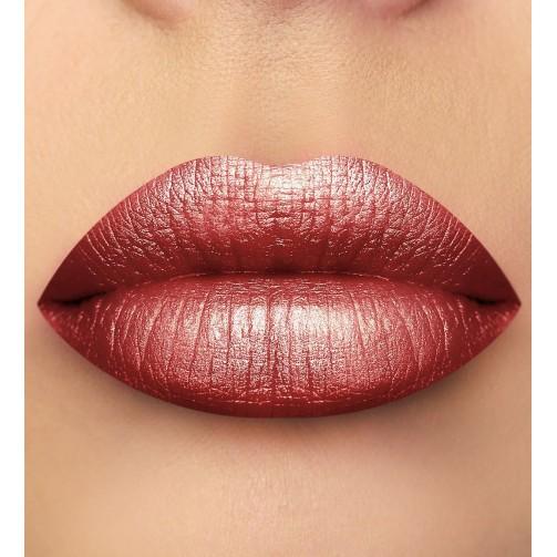 Помада для губ (тон 26 розово-коричневый с шиммером)
