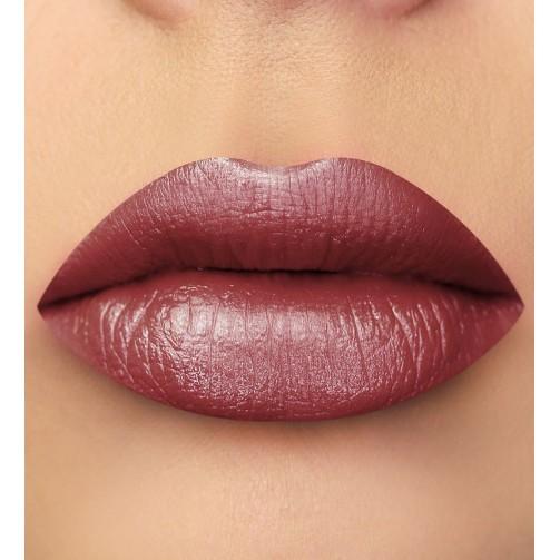 Помада для губ (тон 56 коричнево-розовый с мерцанием)