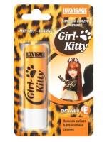 "Бальзам для губ детский ""Girl-Kitty"""