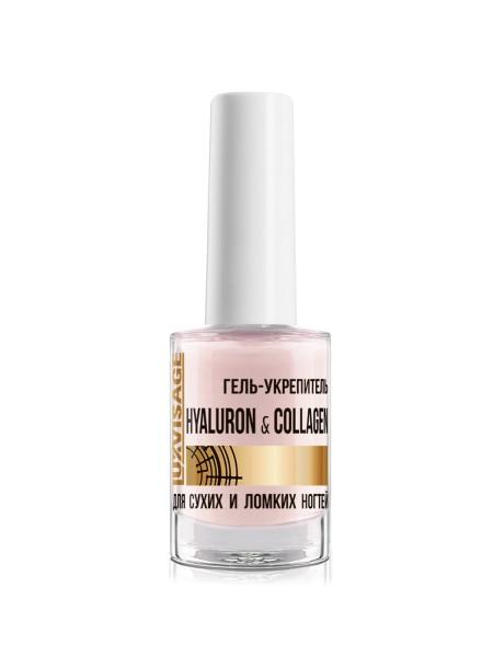Гель-укрепитель для сухих и ломких ногтей Luxvisage Hyaluron & Collagen