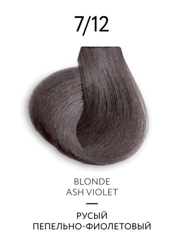 Перманентная крем-краска для волос COLOR PLATINUM COLLECTION (7/12 русый пепельно-фиолетовый) , в казахстане, в павлодаре, в алмате , в караганде