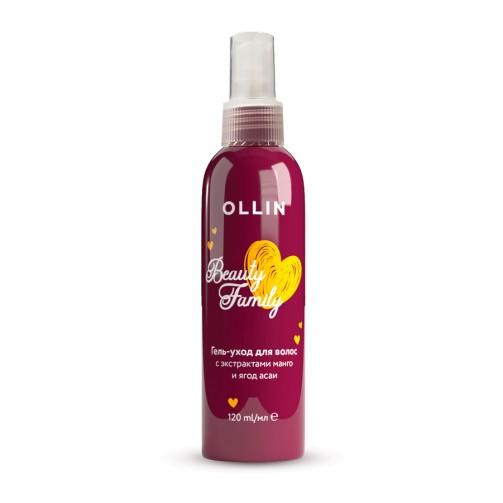 Гель-уход для волос с экстрактами манго и ягод асаи Beauty Family