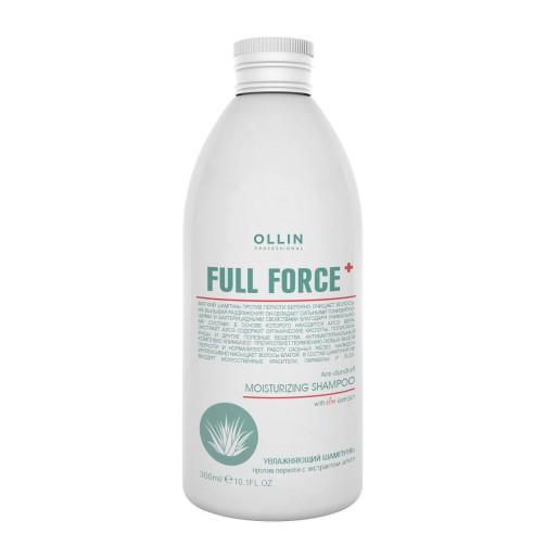 Увлажняющий шампунь против перхоти с экстрактом алоэ Full Force