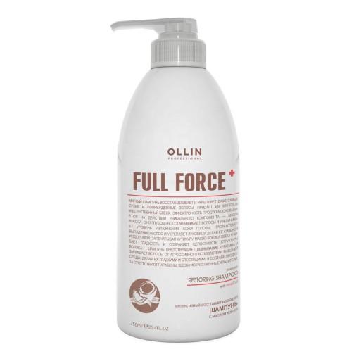 Интенсивный восстанавливающий шампунь с маслом кокоса Full Force