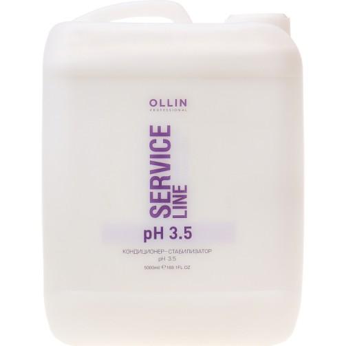 Кондиционер-стабилизатор pH 3.5 Service Line