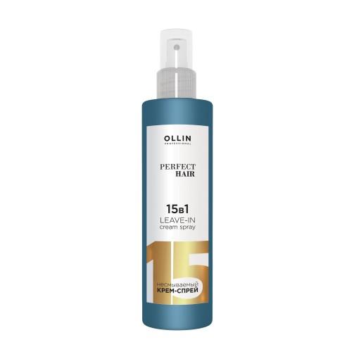 Несмываемый крем-спрей 15 в 1 Perfect Hair