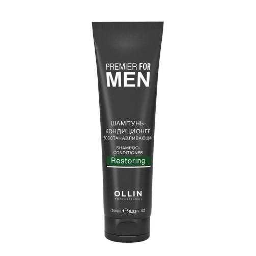 Шампунь-кондиционер для восстановления волос Premier for Men